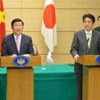 Vietnamese leader welcomes fresh aid from Japan