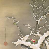 'Plum Tree and Rooster in Snow' by Ito Jakuchu (18th century)  Ryosokuin, Kyoto