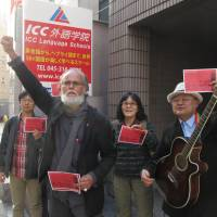 School's out: Sulejman Brkic and his supporters protest Saturday outside the ICC Language Schools headquarters in Yokohama. | SIMON SCOTT