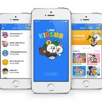 Pay to play: Line Kids Doga offers free cartoons, but after a time limit you can pay to keep watching. | © LINE Corporation