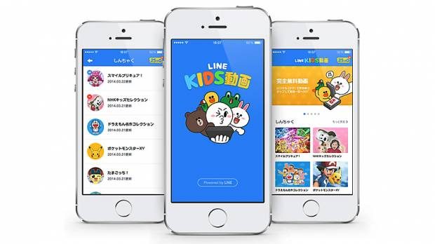 Apps take new lead from social games