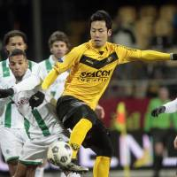 Venlo chief eyes new Japanese talent