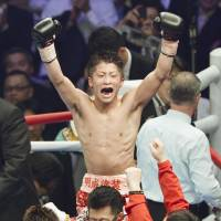 Inoue captures world title in sixth pro bout