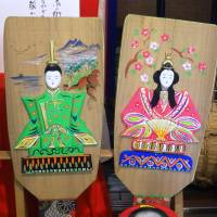 Up the creek: Battledores decorated with hina figures in Hitoyoshi. | MANDY BARTOK