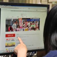 Net nationalism: The website for Hana-dokei connects patriotic wives and mothers looking for smaller, cultural battles to fight on behalf of Japan. | YOSHIAKI MIURA