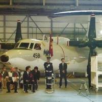 New AWACS unit launched in Naha