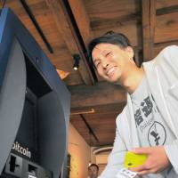 Nation's first bitcoin ATM fired up in Mie