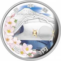 To commemorate the 50th anniversary this year of shinkansen services, the government will mint silver ¥1,000 coins. | KYODO