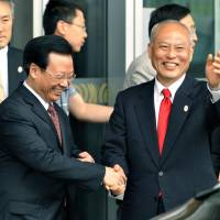 Invitee Masuzoe in Beijing amid chill