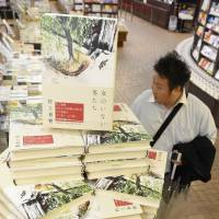 A bookstore in Chiyoda Ward, Tokyo, is stocked Friday with Haruki Murakami's new book 'Onna no Inai Otokotachi,' which can be translated as 'Men Without Women.' | KYODO