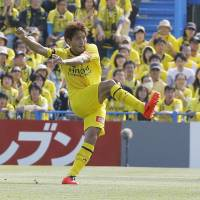 Reysol win on last-gasp strike