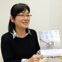 U.S. poet's photo book aims to keep memory of A-bomb victims alive