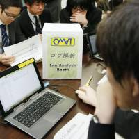 Government officials and others take part in the first governmentwide cyberattack drill on March 18 in Tokyo. | KYODO