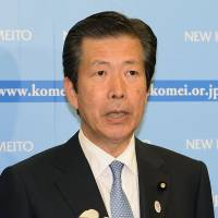 Security bid too drastic: Komeito chief