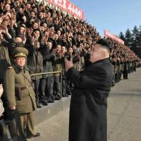 N. Korea protests to U.K. over hairdo ad