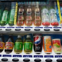 Soft drinks are shown in a Suntory Beverage vending machine in Tokyo in March. | BLOOMBERG