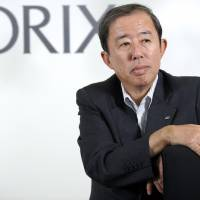 Orix foresees spending $1.5 billion on takeovers over next 12 months