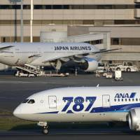 JAL ups the ante against ANA via alliances