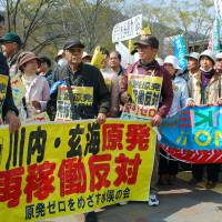 Dwinding numbers: Protesters oppose the resumption of Kyushu Electric Power Co.'s Sendai nuclear power plant in Kagoshima in March. Support for anti-nuclear protests has waned since the Democratic Party of Japan lost the 2012 election. | KYODO