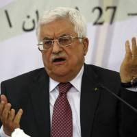 Palestinian unity government will reject violence, recognize Israel: Abbas