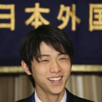 Figure skater Hanyu among 684 spring decoration recipients