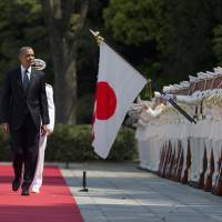 Abe-Obama summit kicks off with security reassurances