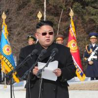 North Korean leader Kim Jong Un addresses a gathering of commanding officers of the combined units of the Korean People's Army in Samjiyong, North Korea, on Tuesday. | AFP-JIJI