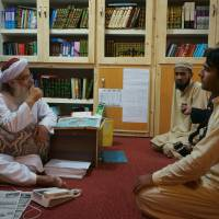 Pakistani madrassa names library after bin Laden
