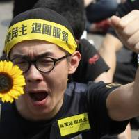 Anti-China protest exposes Taiwan's nationalist fault line