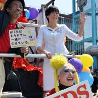 First lady Akie Abe joins Tokyo Rainbow Pride parade
