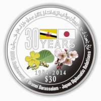 Japan wins order from Brunei to mint silver coins