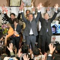 LDP's Kaneko heads for victory in Kagoshima by-election
