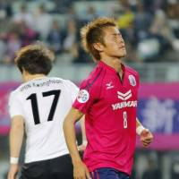 That one hurt: Yoichiro Kakitani reacts during Cerezo Osaka's 2-0 loss on Wednesday. | KYODO