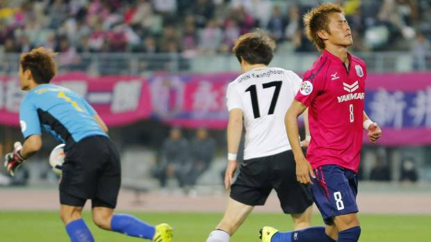 Cerezo falls against Pohang in ACL
