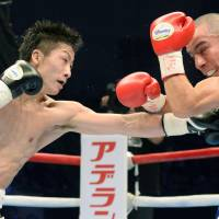 Light flyweight Inoue captures world title in sixth pro bout