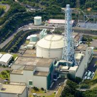 Falsified inspections suspected at Monju fast-breeder reactor