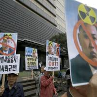 North Korea nuclear test may be in offing, Seoul says
