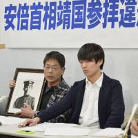 Activists sue over Abe's 'unconstitutional' Yasukuni visit