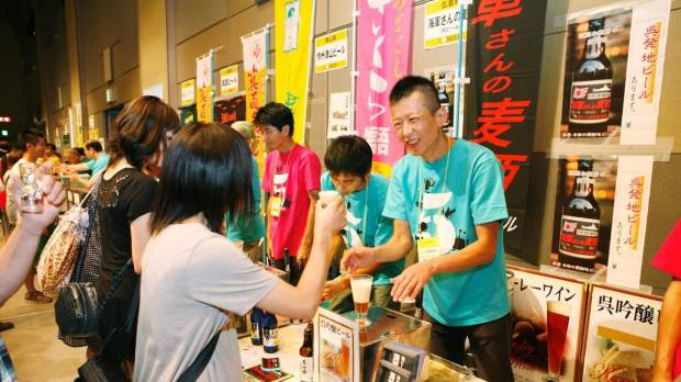Hiroshima's Microbrewery Beer Festa offers up a serving of local ale