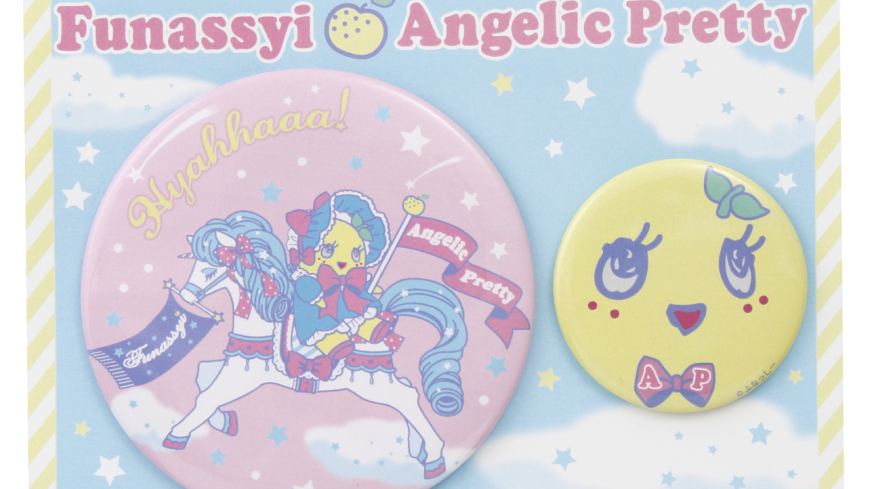 Funassyi x Angelic Pretty