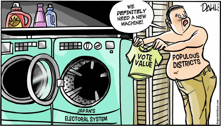 Vote Disparity Dryer