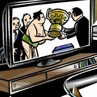 Sumo Trophy Eternity