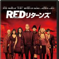 'Red 2 (Japan title: Red Returns)'