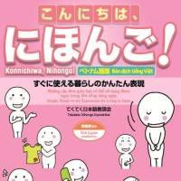 """Konnichiha, Nihongo! (Vietnamese Edition)"" on sale now"