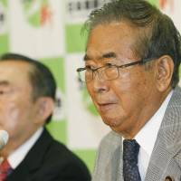 Ishihara to leave Ishin, form right-wing party