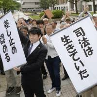 Fukui court blocks Oi nuclear reactor restart, in landmark ruling