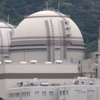 Kepco could defy courts and restart Oi reactors despite legal block