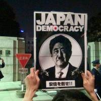 Abe to break out 15 collective defense contingencies to woo skeptical Komeito