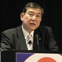 Ishiba urges more collective-defense allies
