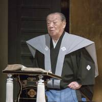 Bunraku legend gets set for his grand finale